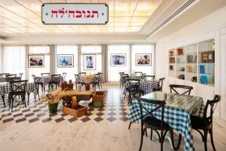 herods-tel-aviv-tnuvale-restaurant-1